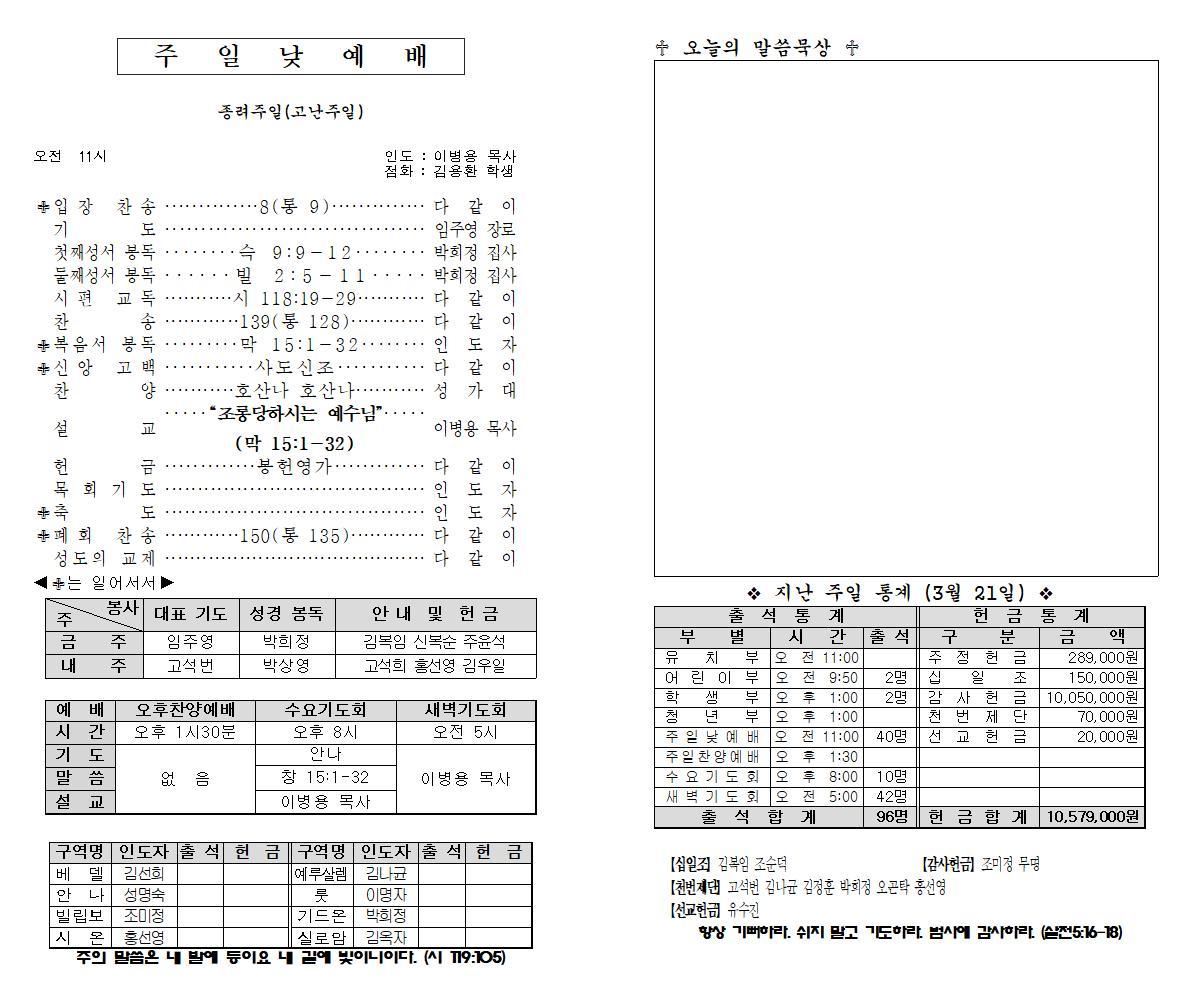 2021-03.28001.jpg