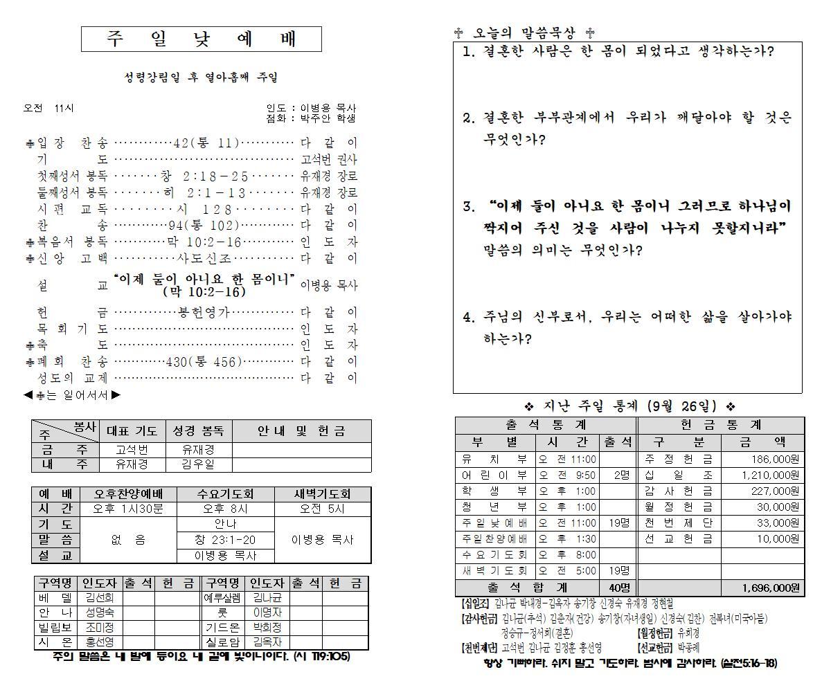 2021-10.03001.jpg