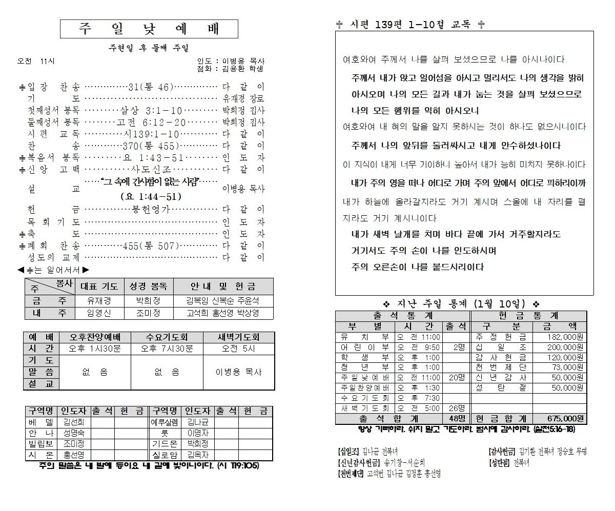 2021-01.17(공유용)001.jpg